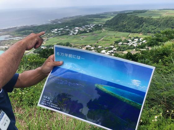 데바루반타 전망대에서는 6만년 간 섬이 어떻게 융기했는지 맨눈으로 확인할 수 있다. 사진=김상진 기자