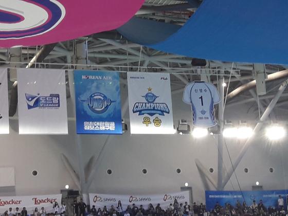 13일 인천 계양체육관에서 열린 은퇴식 이후 천장에 걸린 신영수의 유니폼.