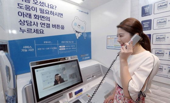 신한은행의 무인점포인 판교 네이버 지점.