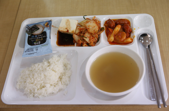 울산대학교가 지난 1일부터 학생들에게 제공하는 '1000원의 아침 식사'. [사진 울산대학교]