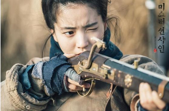 드라마 '미스터 션샤인'의 한 장면