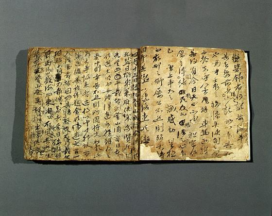 문신 유성룡이 임진왜란 동안 경험한 내용을 기록한 징비록. [사진=문화유산국민신탁]