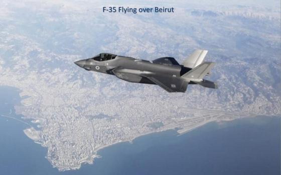 이스라엘 공군은 F-35I가 레바논의 수도 베이루트 상공에서 비행하는 사진을 공개했다. [사진 이스라엘 공군]