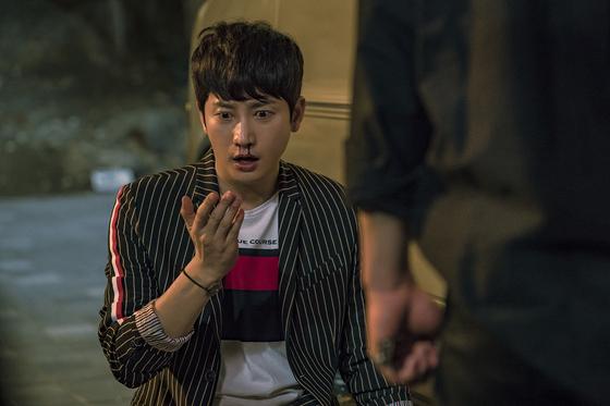 KBS 드라마 '러블리 호러블리'. 지난 9월 24일 방송된 25회는 지상파 드라마 중 역대 최저 시청률인 1.0%를 기록했다. [사진 KBS]