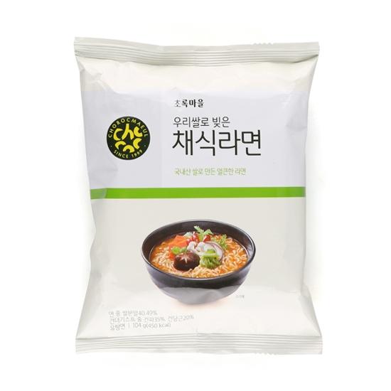 초록마을에서 판매하는 채식라면. 국내산 유기농 쌀로 만든 라면이다. [사진 초록마을]
