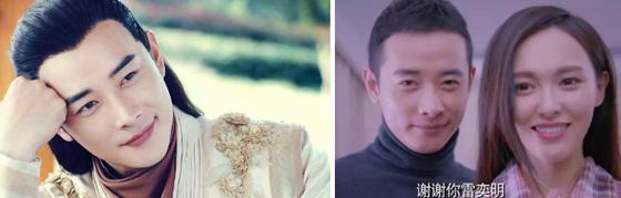 뤄진(좌), 뤄진과 탕옌(우) [사진 bilibili.com, 웨이신]