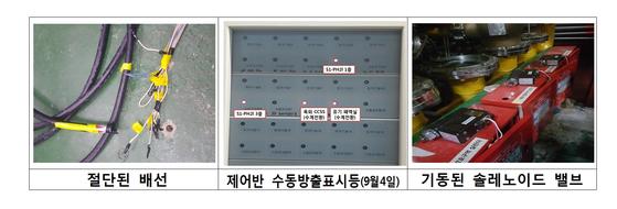 [사진 더불어민주당 김영호 의원실]