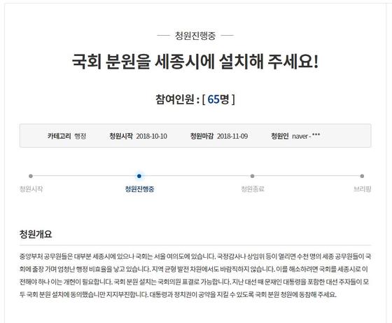 주소 https://www1.president.go.kr/petitions/403009?navigation=petitions