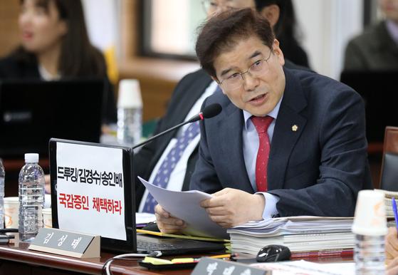 """김성태 """"보이지 않는 교전 하루 150만건…사이버 평화 선언해야"""""""