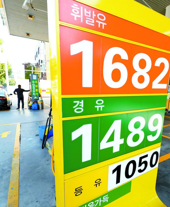 [사진] 46개월 만에 가장 비싼 휘발유값