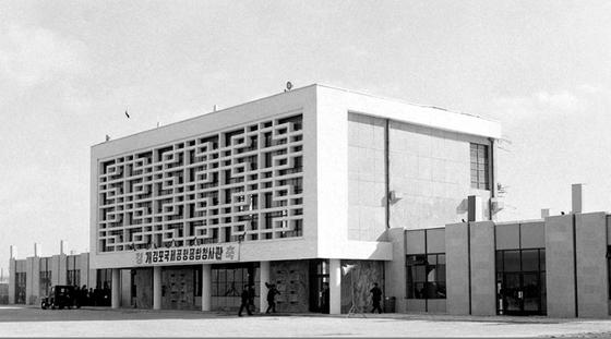 1960년 개장한 김포국제공항 종합청사. 정근모 박사는 60년 3월 이곳을 통해 가 유학길을 떠났다. 당시로선 최신 시설이었다. [국가기록원]