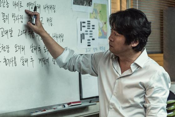 영화에서 강태오의 살인 리스트를 검토하는 김형민 형사(김윤석 분). [사진 쇼박스]