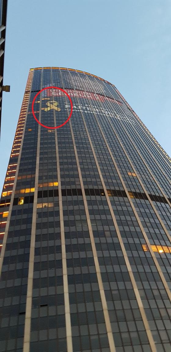 프랑스 파리의 최고층 몽파르나스 빌딩 외벽에 설치된 노란리본. 세월호 희생자의 무사 귀환이 아닌 소아암 환자에 대한 기부금 마련을 위한 공익광고다. 파리=강태화 기자