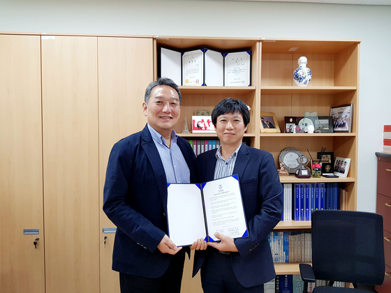 경복대 유통경영과-홈누리마트, 취업보장형 산학협약