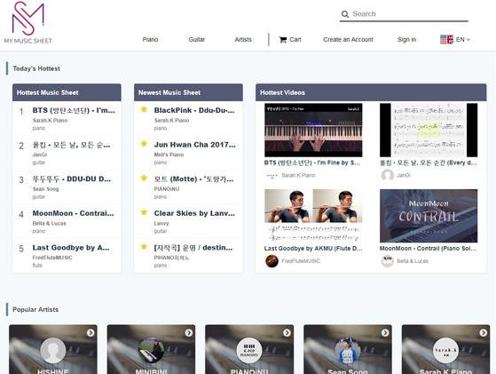 해외 소비자를 위해 만든 글로벌 서비스 '마이뮤직시트(mymusicsheet.com)' 페이지. 지금은 '마음만은피아니스트'보다 더 큰 서비스가 됐다.
