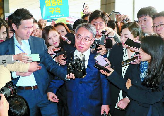[사진] 재판거래 의혹 임종헌 검찰 출두