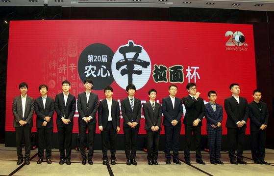 중국에서 열린 신라면배 바둑대회 [사진 농심]