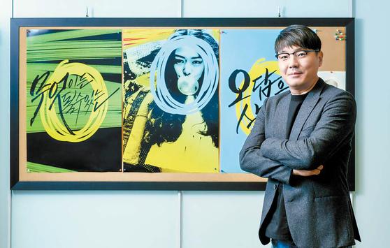 '0' 브랜드를 만든 남상일 SK텔레콤 상무.