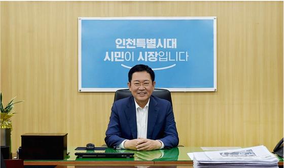 박남춘 인천시장이 민선 7기 출범 100일을 맞아 '살고 싶은 도시, 함께 만드는 인천'을 시정 비전으로 삼았다. [사진 인천시]