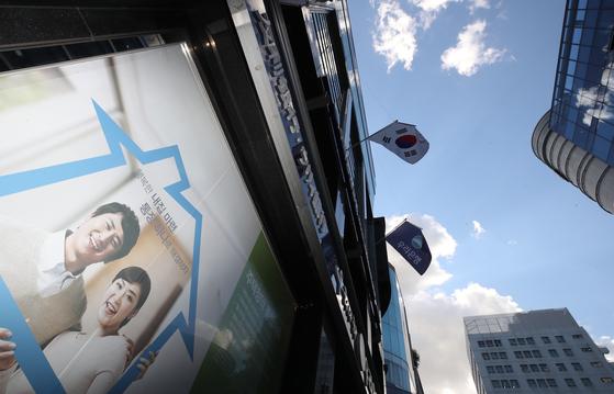 [안장원의 부동산 노트]서울 유주택자 대출 이자는 1% 더 높게...금리는 핀셋 규제 못 하나
