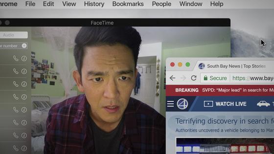SNS·웹캠으로 채운 스크린 … IT강국 한국에 통한 듯