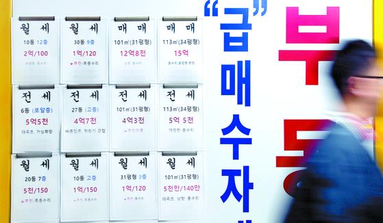 서울 주택매매 전월比 41% 급증…9·13 대책 효과?