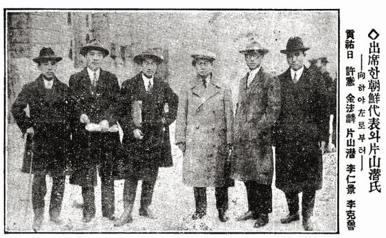 김법린 초대 원자력 원장(왼쪽에서 셋째)이 1927년 2월 벨기에 브뤼셀 에그몽 궁전에서 열린 세계피압박민족대회에 참가해 독립을 주장할 당시의 모습. 프랑스 파리대학에서 철학을 공부하는 유학생 학생이었다.. 해방 뒤 3대 문교부 장관과 초대 원자력원장을 지냈다. 왼쪽부터 국내 대표 황우일, 유라시아 여행 중이던 민족변호사 허헌(1885~1953), 김법린(1899~1964), 일본 공산주의자 가타야마 센(片山潛, 1859~1933), 독일 유학생 대표 이인경(이미륵이란 필명으로 소설 '압록강은 흐른다' 출간, 1899~1950), 국내 대표 이극노(1893~1978). 동아일보 27년 5월 14일자에 게재됐다[중앙포토]