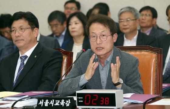 """조희연 """"학교 밖 청소년에 월 20만원 수당 주겠다"""