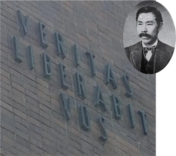 일본 도시샤 대학 명덕관 건물 벽에 씌어 있는 건학 정신과 대학 설립자인 니지마 조.