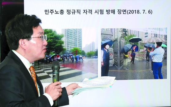 """""""수천억 적자 교통공사 … 200명 해외연수·퇴직예정자 승진"""""""