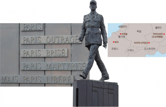 프랑스 파리 샹젤리제- 클레망소 지하철역 광장에 서 있는 샤를 드골의 동상과 글귀.