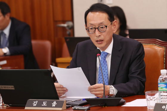 김도읍 자유한국당 의원이 지난 15일 오후 서울 여의도 국회에서 열리 법제사법위원회의 법제처 대한 국정감사에서 의사진행 발언을 하고 있다. [뉴스1]