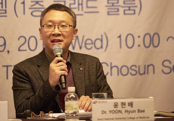 윤현배 서울대 의대 교수. [사진 윤 교수 페이스북]