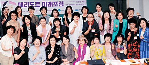 대전세종충남여성벤처협회 회원사 대표들이 KAIST에서 포럼을 열었다. [사진 세종충남여성벤처협회]