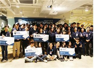 서울 도시문제, IoT로 해결한다