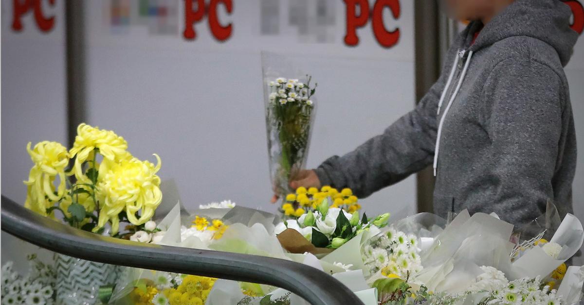 [미리보는 오늘] '80만명의 분노' PC방 살인 피의자 정신 감정