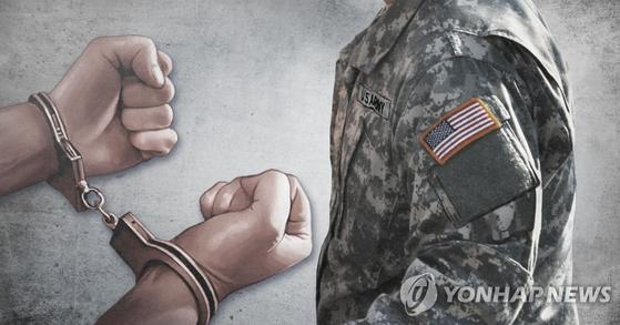 미군 여성 병사 2명, 시민과 출동 경찰관 각각 폭행…묵비권