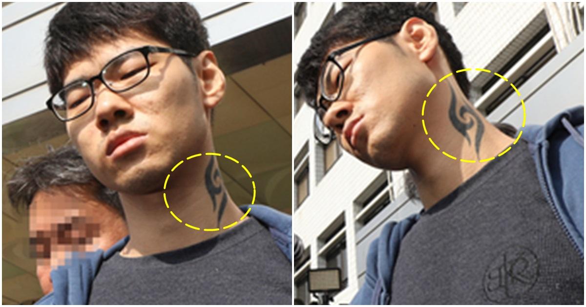 목에 문신한 강서 PC방 살인 피의자 김성수