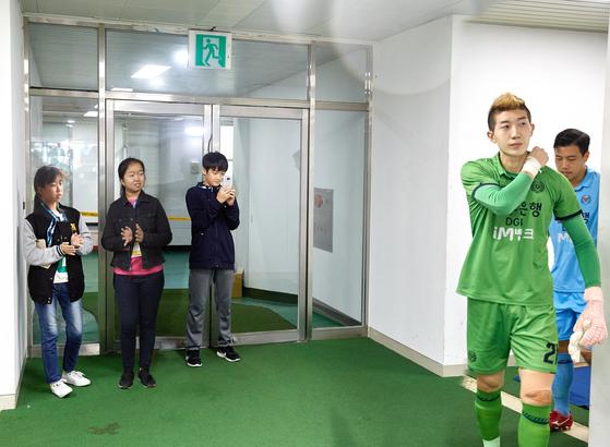 [소년중앙] 조현우 선수 소년중앙과 인터뷰하는 이 순간 축구선수로서 보람 느낀다