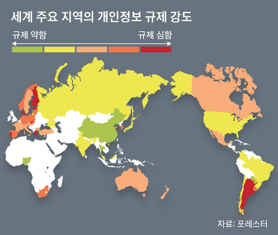 '행정해석'대로 해도 '고발'…한국은 빅데이터 후진국