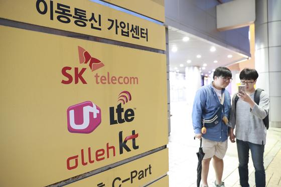 정부가 통신사 서비스 가입과 휴대폰 단말기 구매를 분리하는 이른바 단말기 완전자급제 도입을 본격적으로 추진하면서 통신사·대리점 등 이해관계 당사자들의 갑론을박이 이어지고 있다. [중앙포토]
