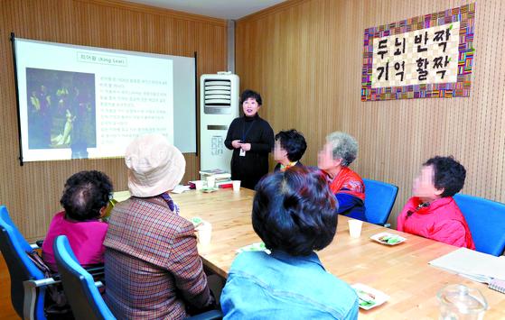 치매가족 자조모임 '독서클럽'의 활동 모습. 강정현 기자