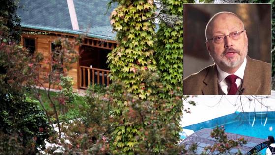 카슈끄지의 시신이 발견된 것으로 알려진 이스탄불의 사우디 총영사관저 정원. [스카이뉴스 캡처]