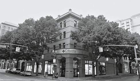 미국 오리건 주 포틀랜드에 있는 컬럼비아 플래그십 스토어.