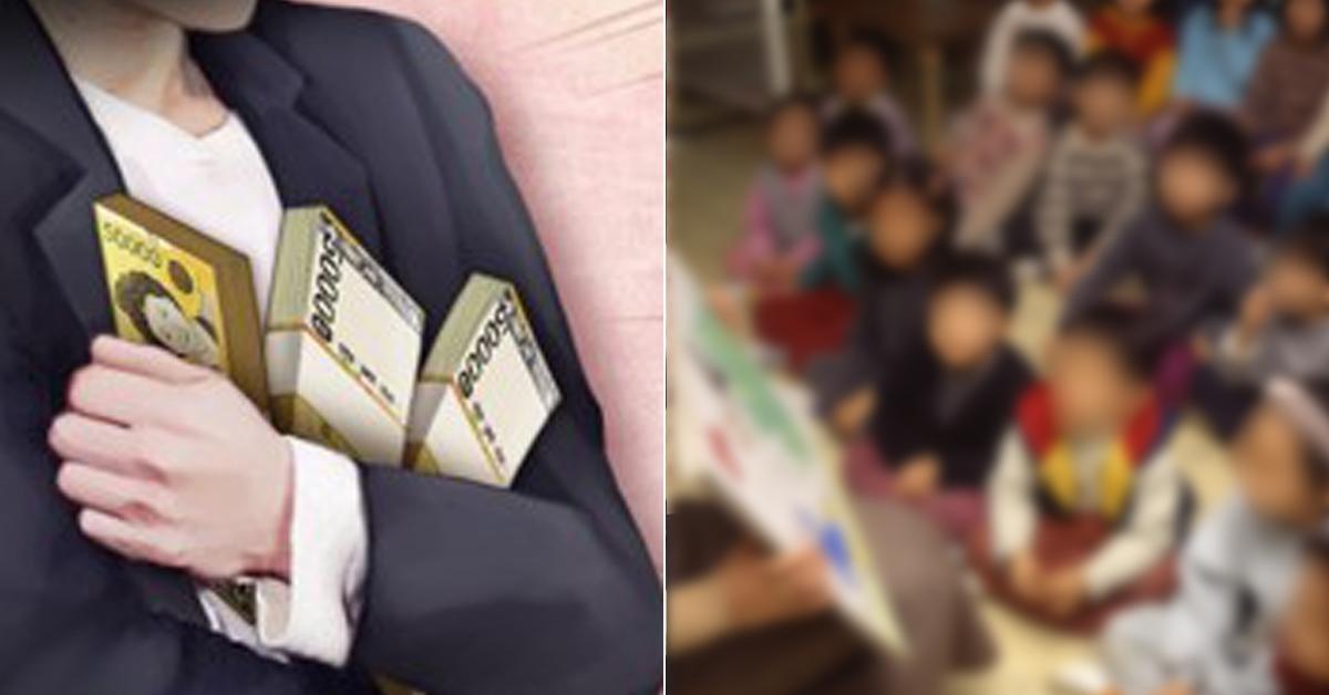 유치원 비리 일러스트 사진 합성 [연합뉴스, 중앙포토]
