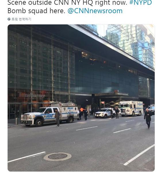 '의문의 소포'가 배달된 맨해튼 타임워너 빌딩. 이 빌딩엔 CNN방송의 뉴욕지국이 입주해있다. [CNN방송 짐 스퀴토 기자 트위터 캡처=연합뉴스]