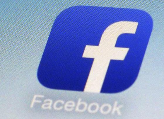 페이스북, 어린이 누드사진 870만장 삭제