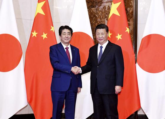 中·日 새로운 협력 선언···32조원 통화스와프 체결