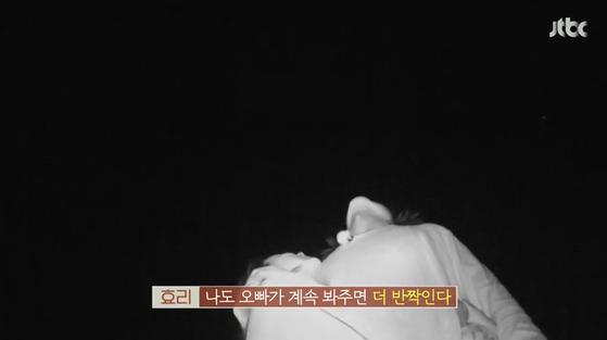 부부의 대화가 기억에 남았던 TV 프로그램 '효리네 민박' [사진 JTBC '효리네 민박']