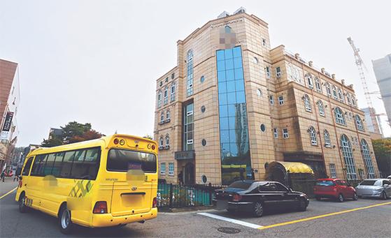 엉터리 유치원알리미···7억원 꿀꺽한 환희유치원 우수